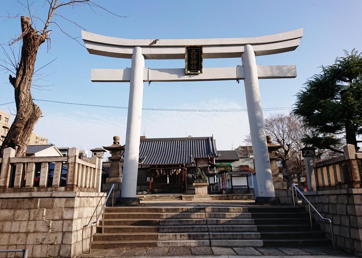f:id:Kaimotu_Hatuji:20210404133329j:plain