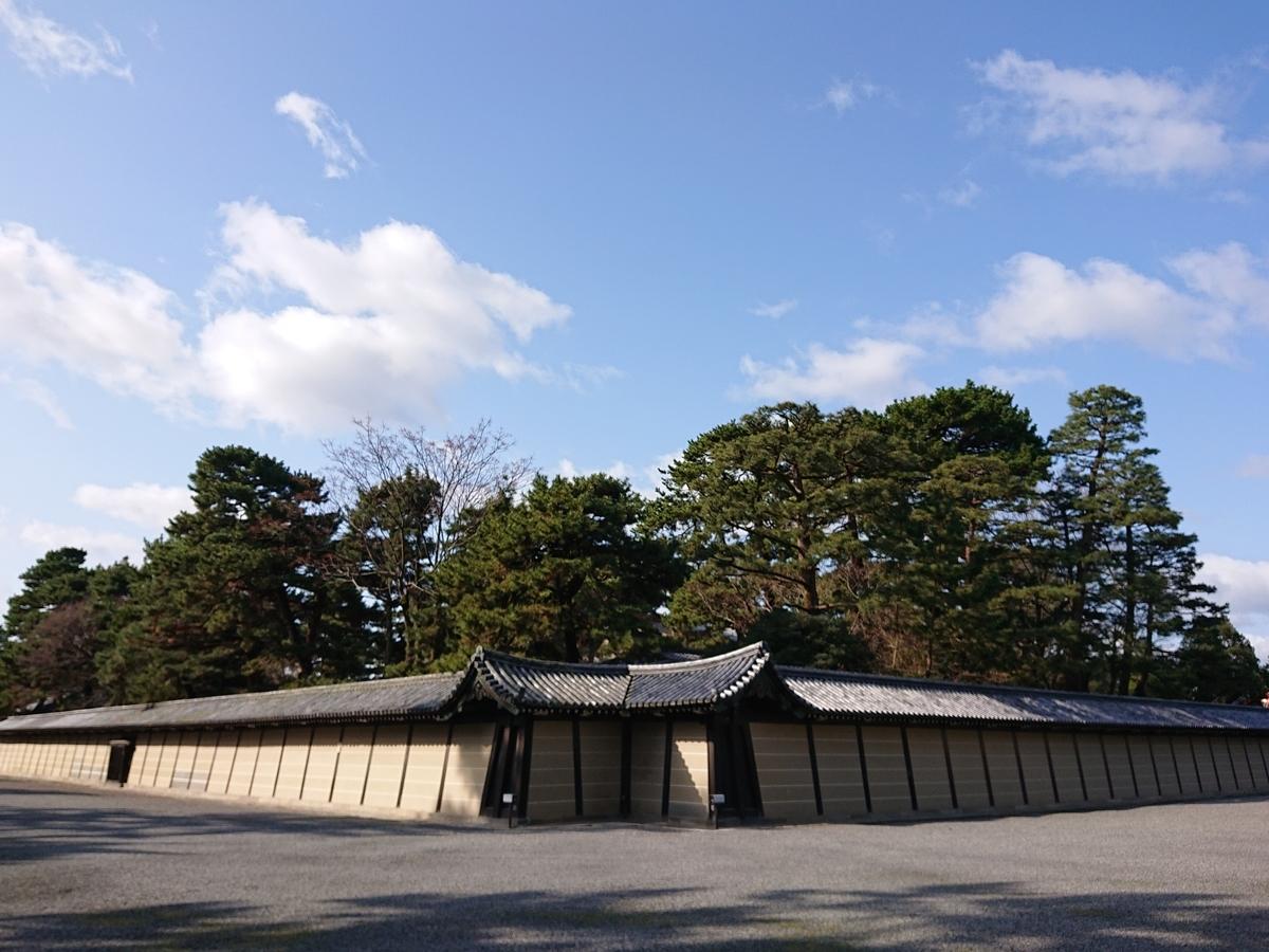 f:id:Kaimotu_Hatuji:20210407180149j:plain