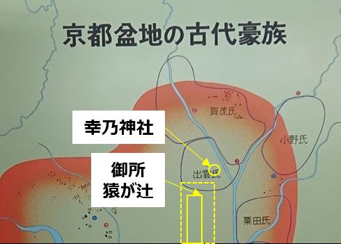 f:id:Kaimotu_Hatuji:20210408030713j:plain