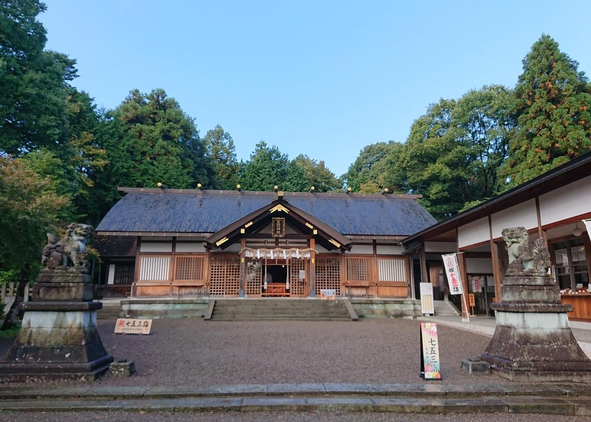 f:id:Kaimotu_Hatuji:20210409100034j:plain