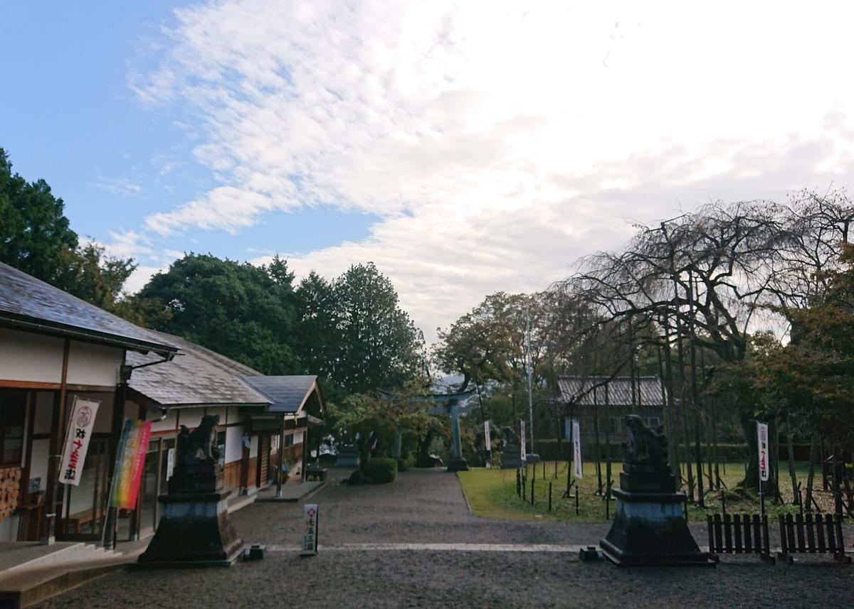 f:id:Kaimotu_Hatuji:20210409100124j:plain