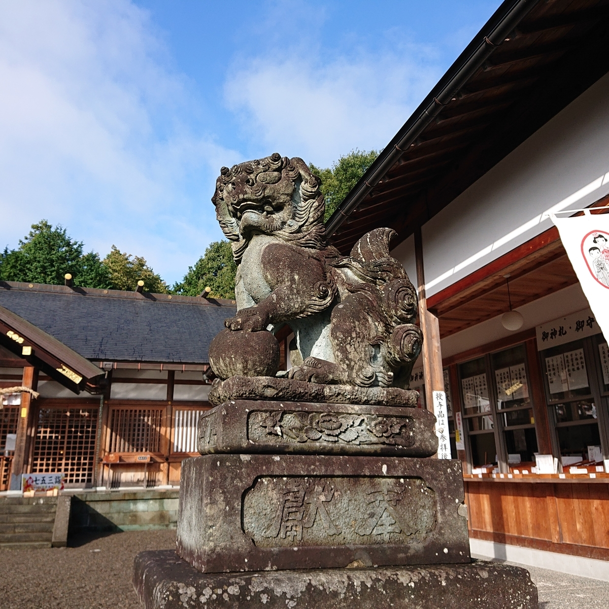 f:id:Kaimotu_Hatuji:20210409100211j:plain