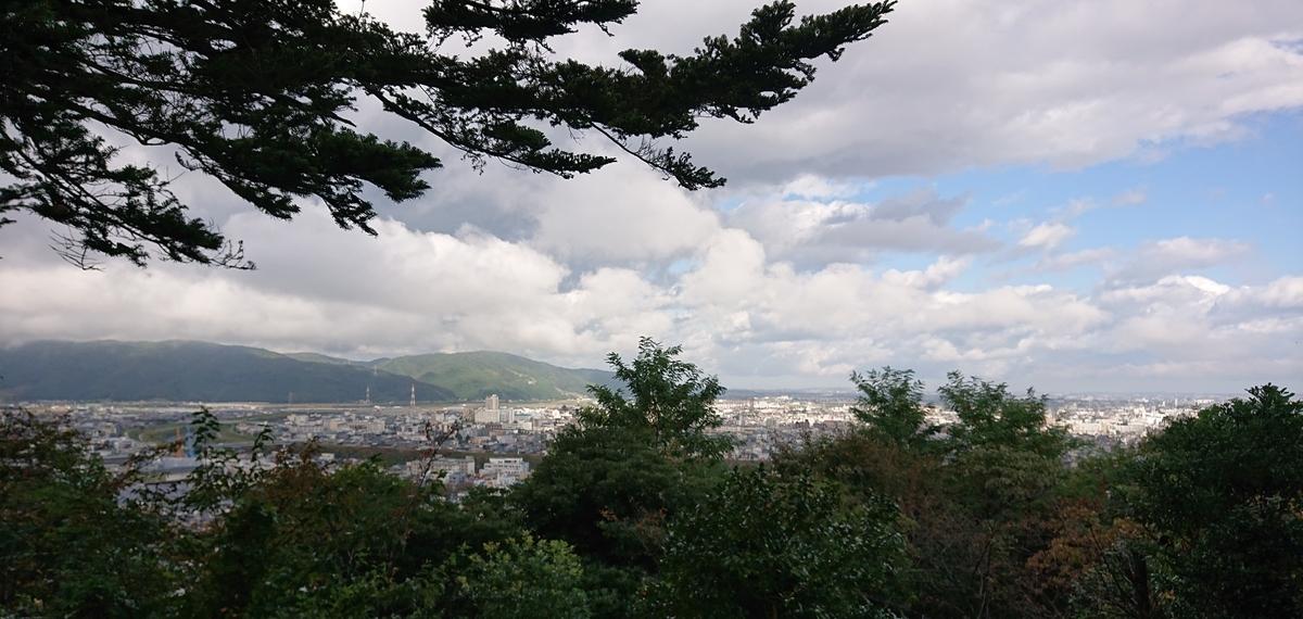 f:id:Kaimotu_Hatuji:20210409100322j:plain