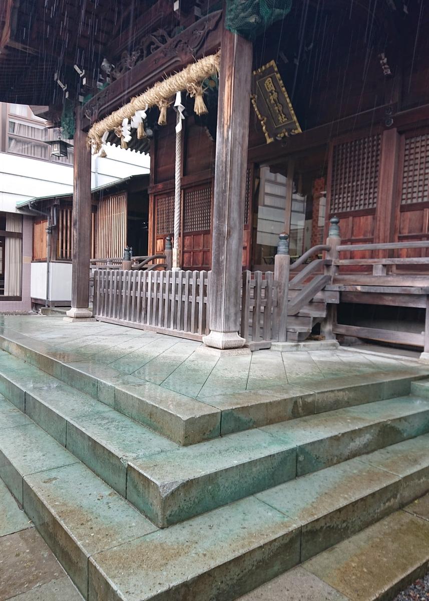 f:id:Kaimotu_Hatuji:20210410135642j:plain
