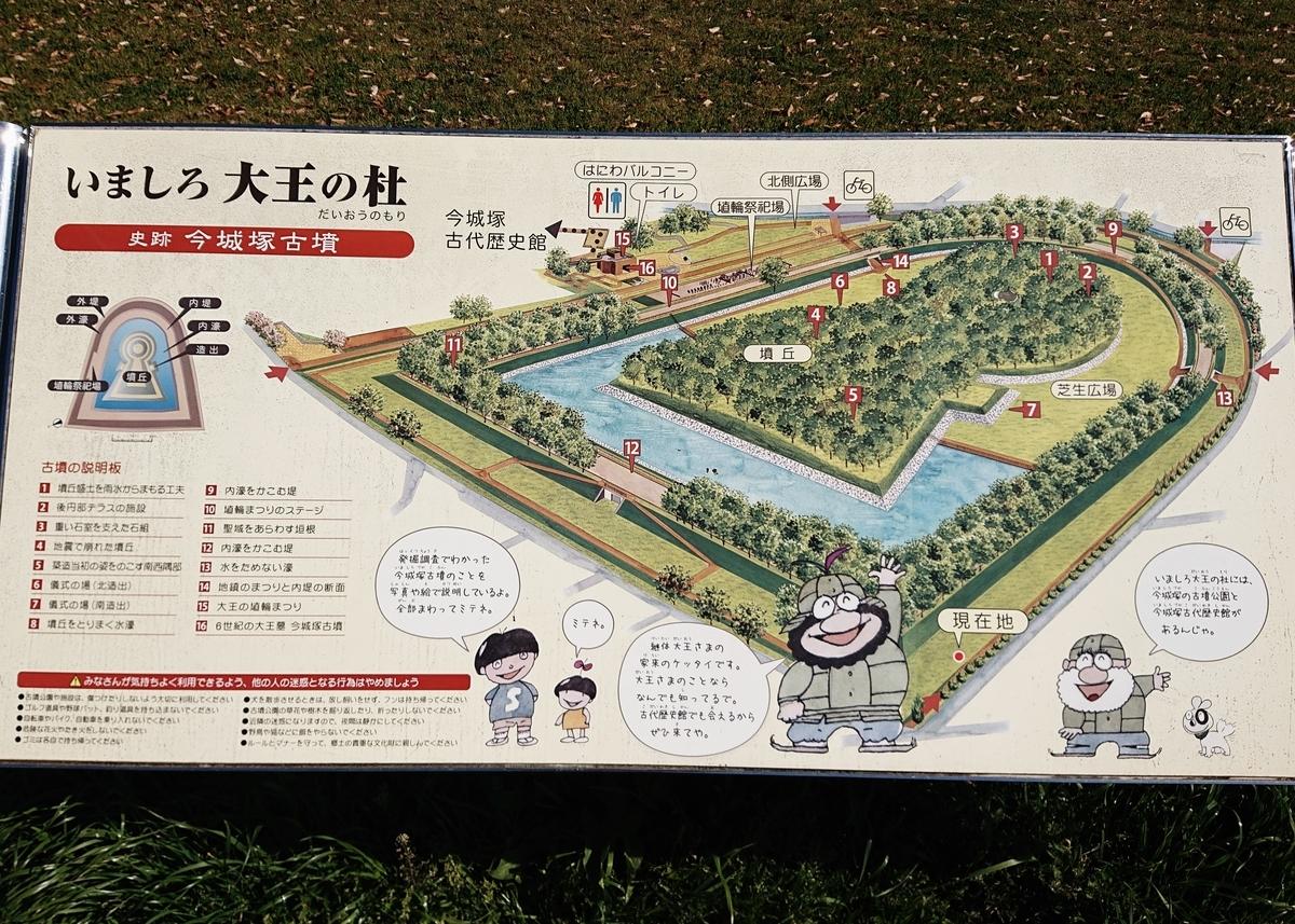f:id:Kaimotu_Hatuji:20210411164745j:plain