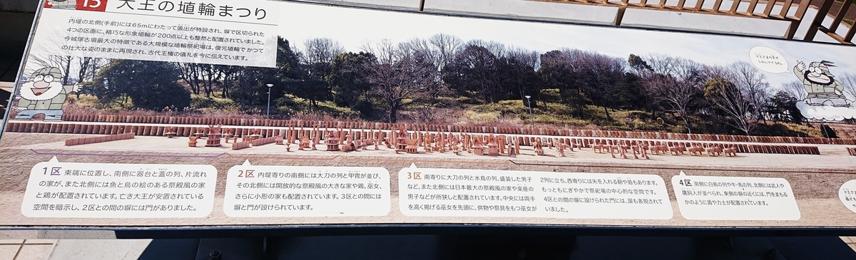 f:id:Kaimotu_Hatuji:20210411182828j:plain