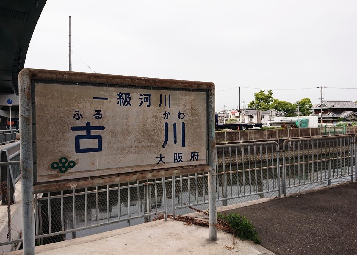 f:id:Kaimotu_Hatuji:20210417160722j:plain