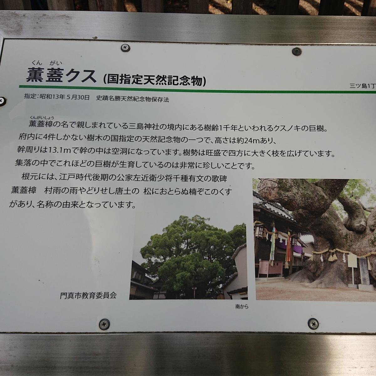 f:id:Kaimotu_Hatuji:20210418152332j:plain