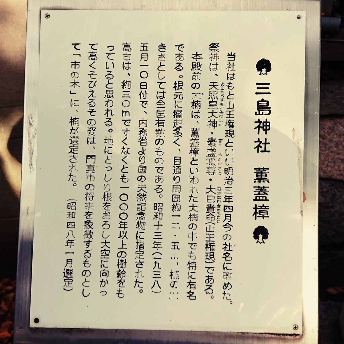 f:id:Kaimotu_Hatuji:20210418152347j:plain
