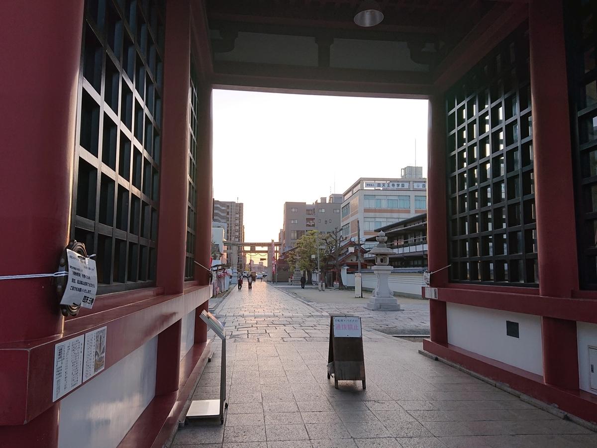 f:id:Kaimotu_Hatuji:20210420101743j:plain