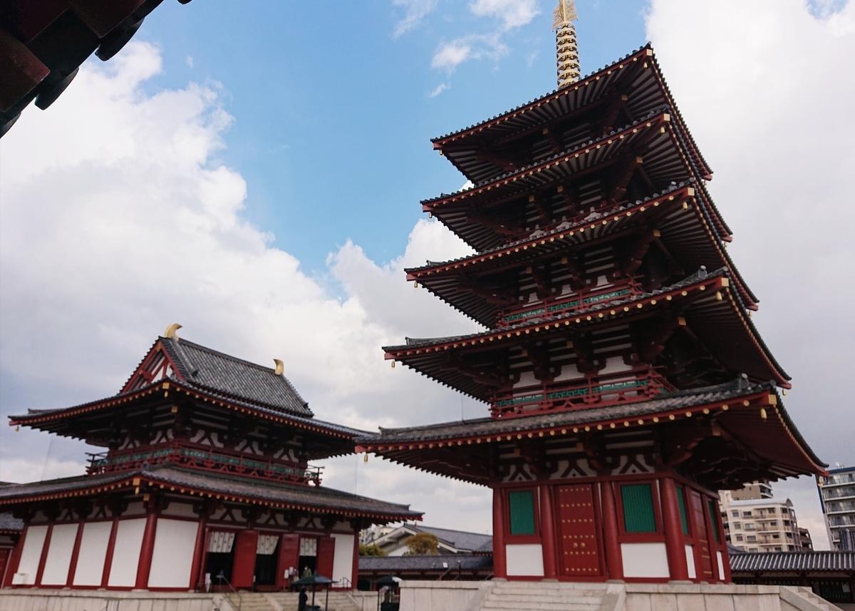 f:id:Kaimotu_Hatuji:20210420102558j:plain