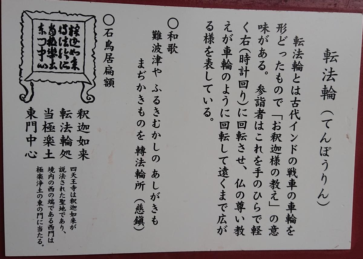 f:id:Kaimotu_Hatuji:20210420103351j:plain