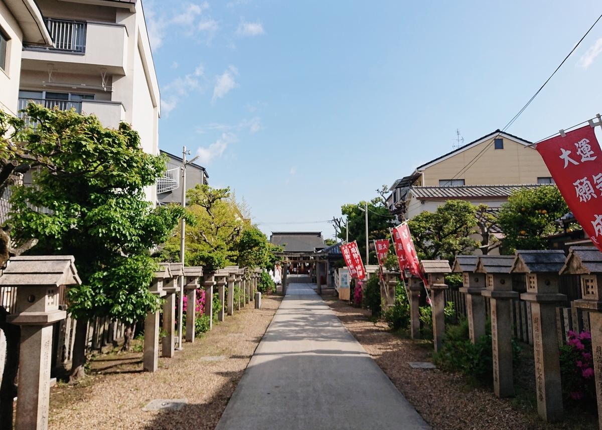 f:id:Kaimotu_Hatuji:20210421141608j:plain