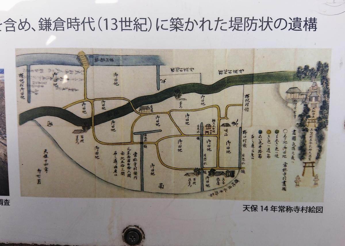 f:id:Kaimotu_Hatuji:20210421141712j:plain