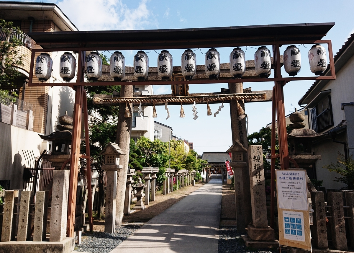 f:id:Kaimotu_Hatuji:20210421141807j:plain