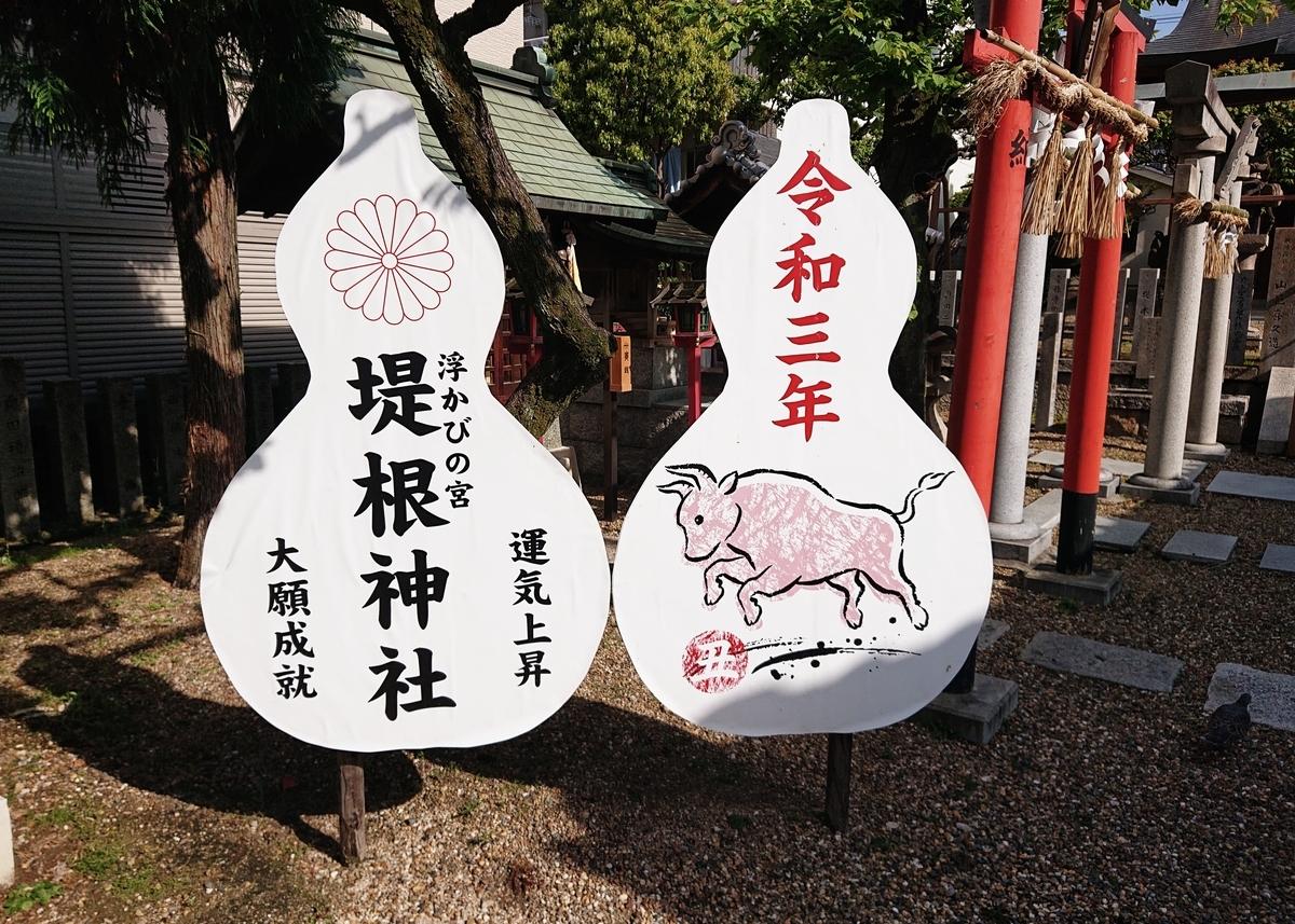 f:id:Kaimotu_Hatuji:20210421141837j:plain