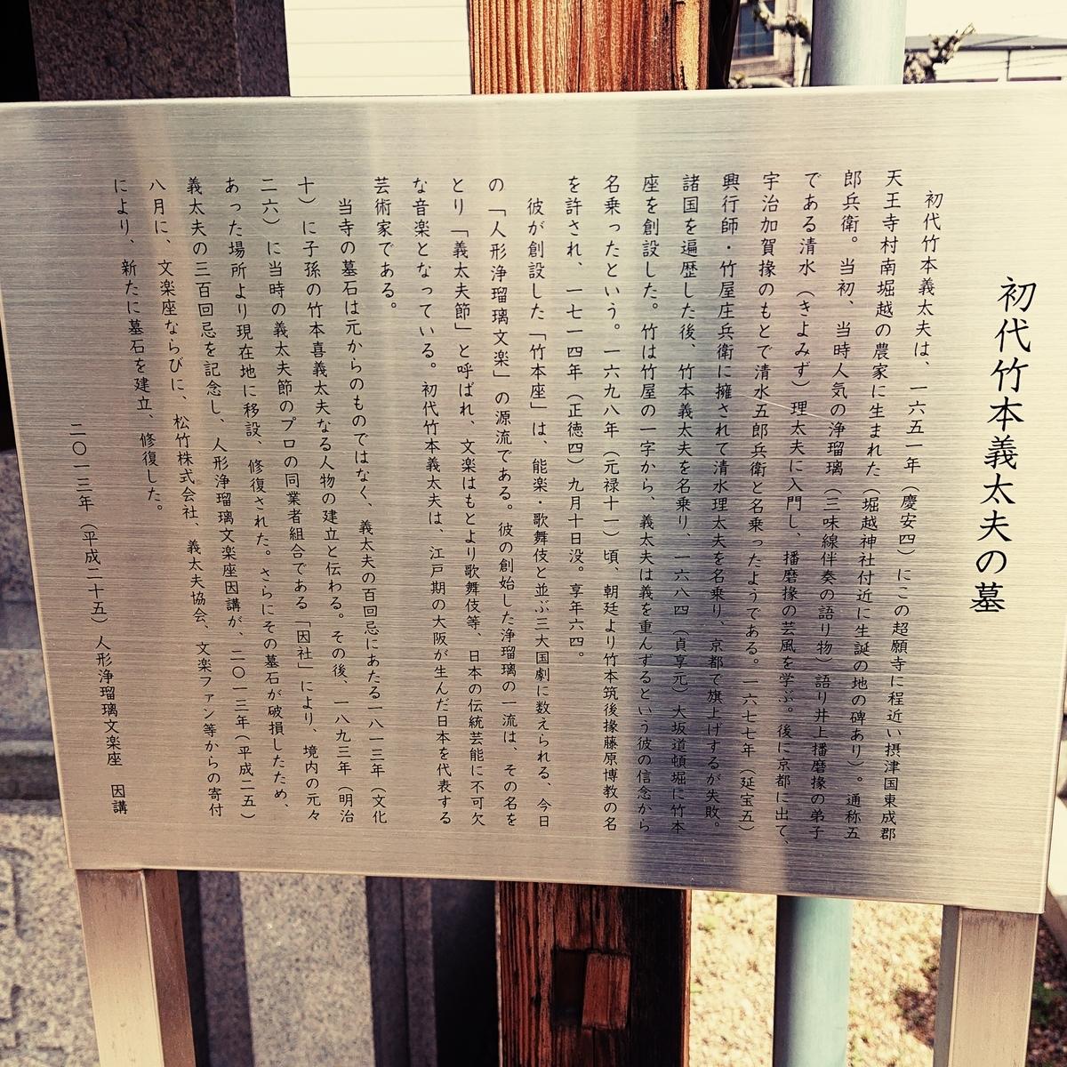 f:id:Kaimotu_Hatuji:20210426145701j:plain