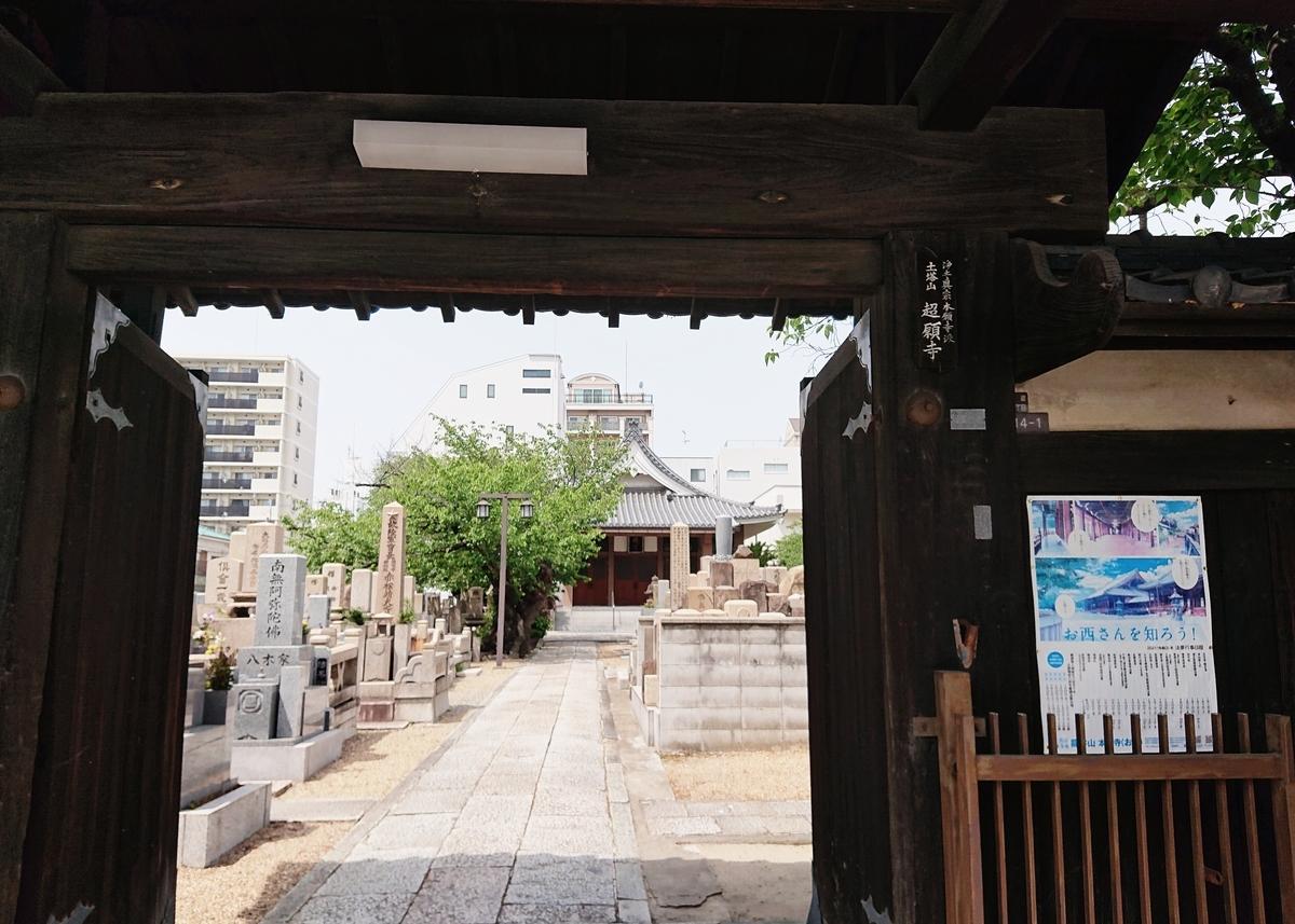 f:id:Kaimotu_Hatuji:20210426150241j:plain