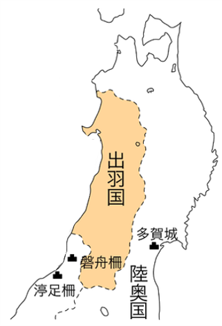 f:id:Kaimotu_Hatuji:20210427134400p:plain