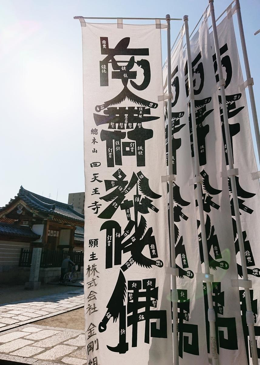 f:id:Kaimotu_Hatuji:20210427141842j:plain