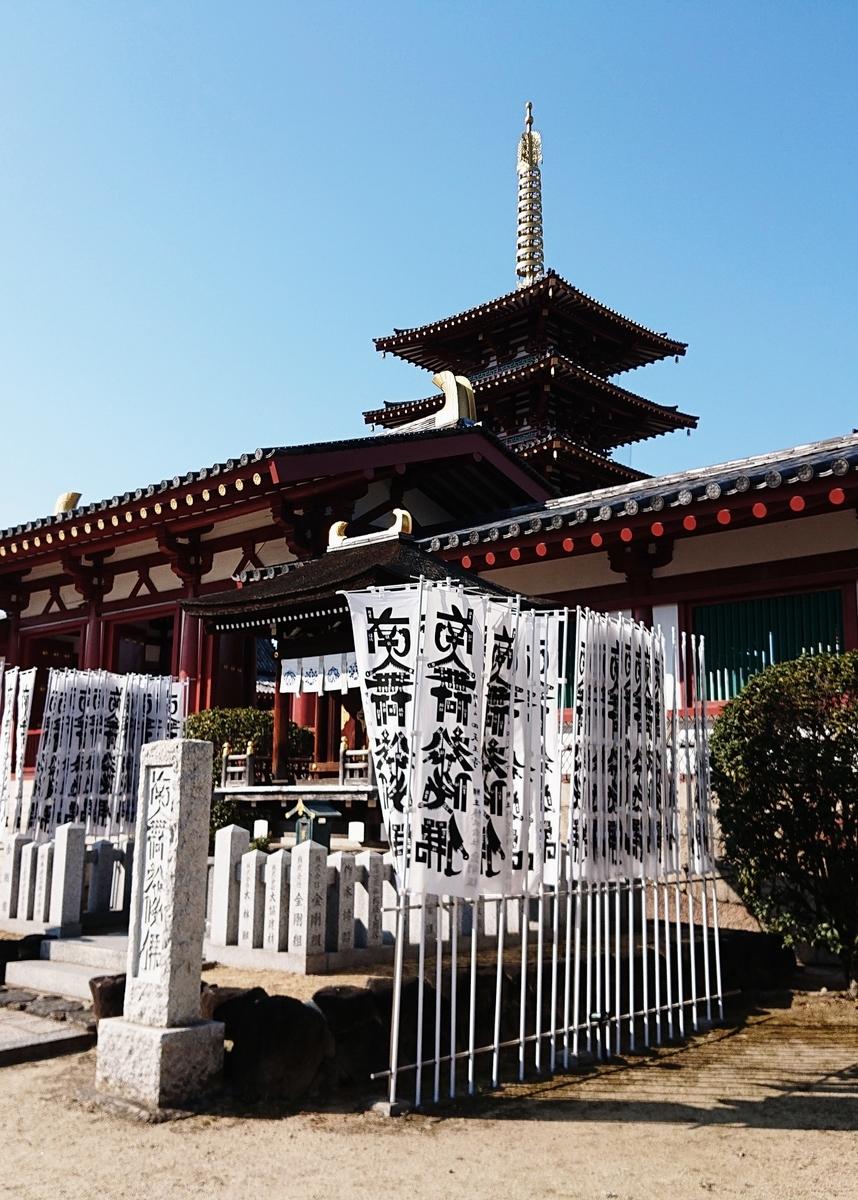 f:id:Kaimotu_Hatuji:20210427141902j:plain