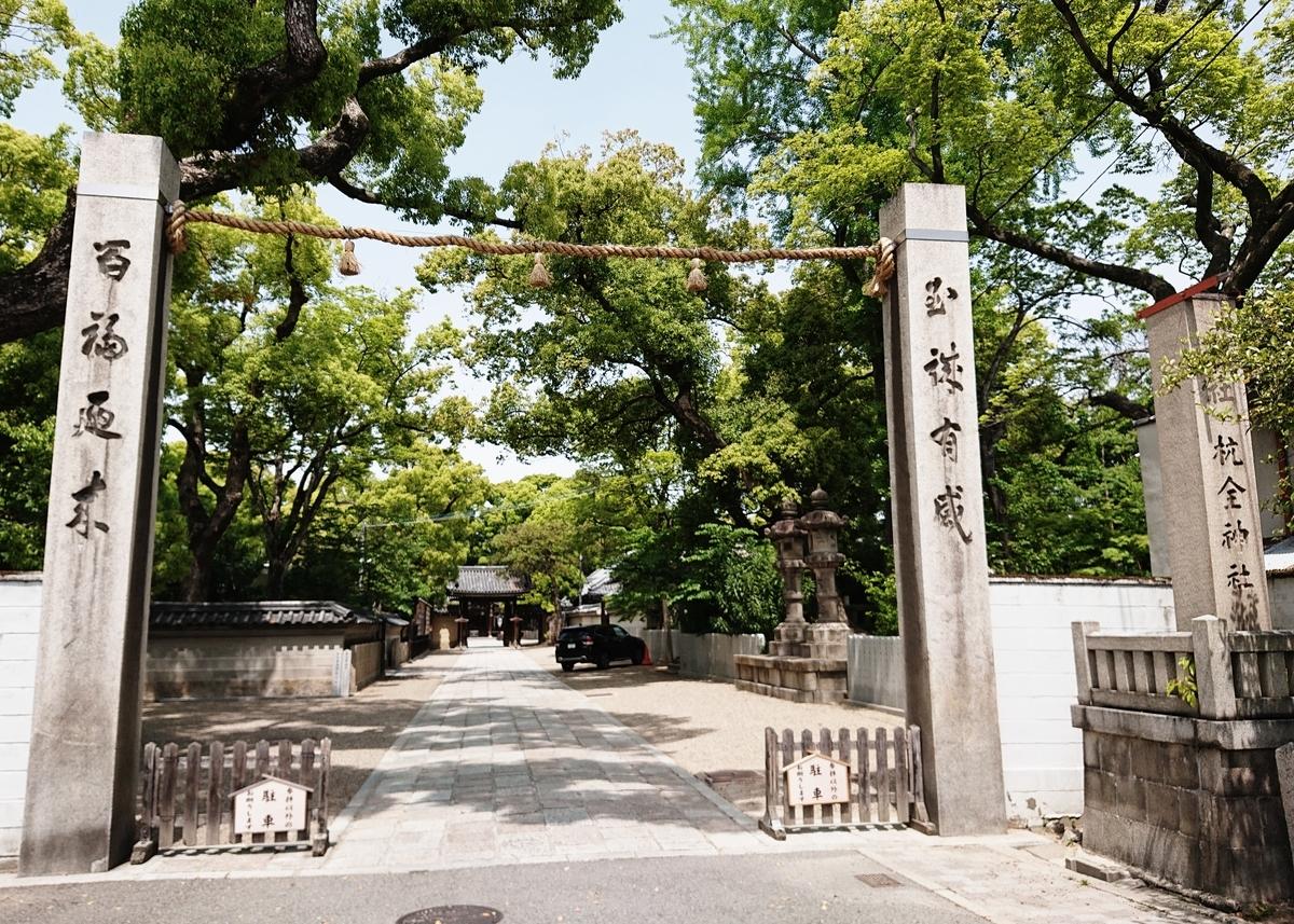 f:id:Kaimotu_Hatuji:20210430090844j:plain