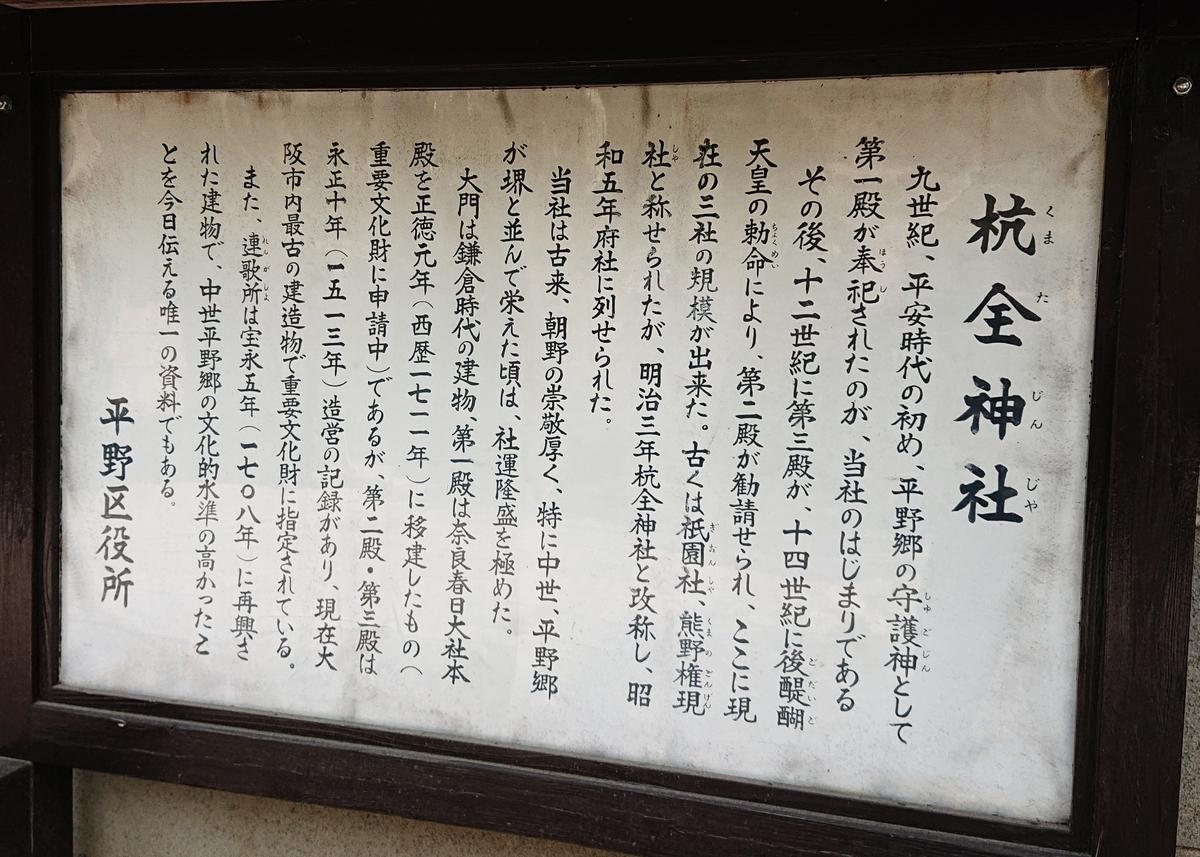 f:id:Kaimotu_Hatuji:20210430122847j:plain