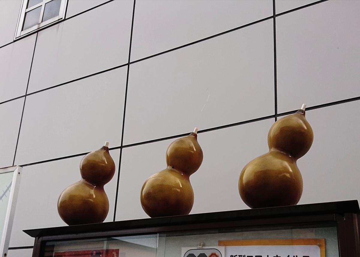 f:id:Kaimotu_Hatuji:20210503143240j:plain