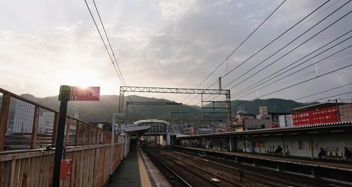 f:id:Kaimotu_Hatuji:20210503143507j:plain
