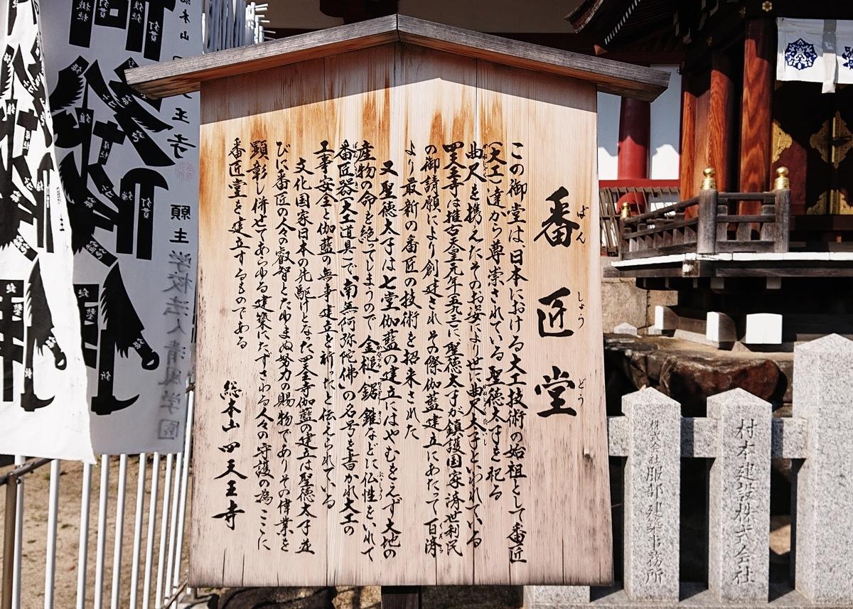 f:id:Kaimotu_Hatuji:20210504153337j:plain
