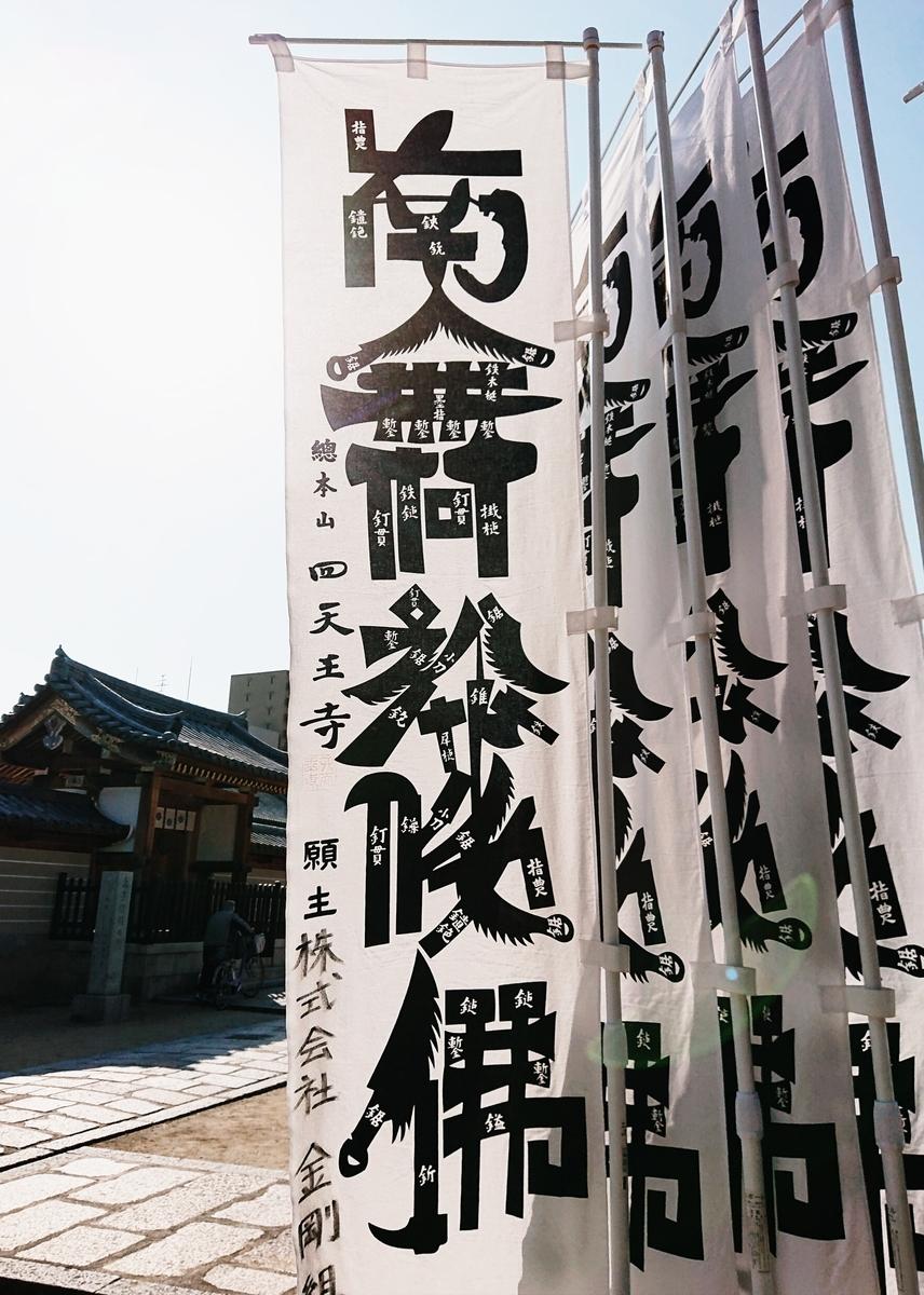 f:id:Kaimotu_Hatuji:20210504153523j:plain