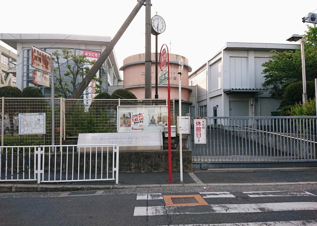 f:id:Kaimotu_Hatuji:20210505131147j:plain