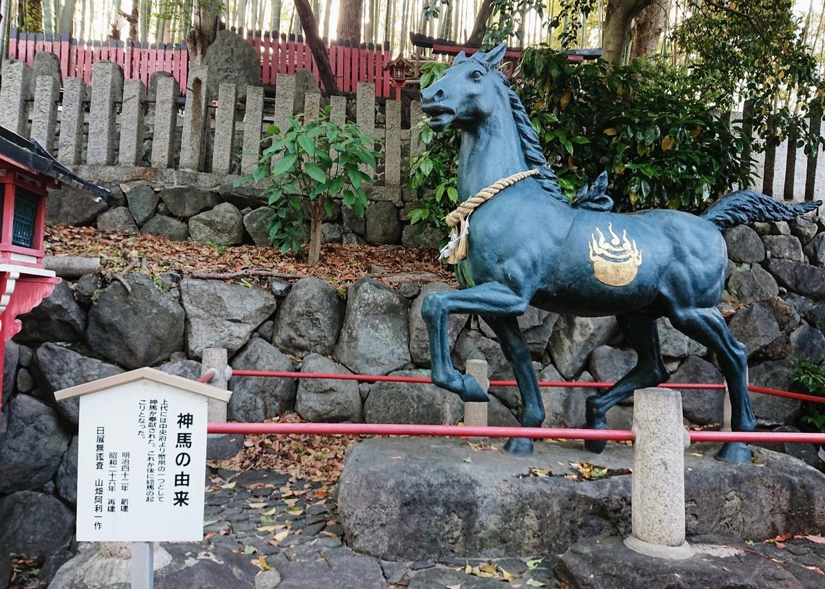 f:id:Kaimotu_Hatuji:20210505154733j:plain