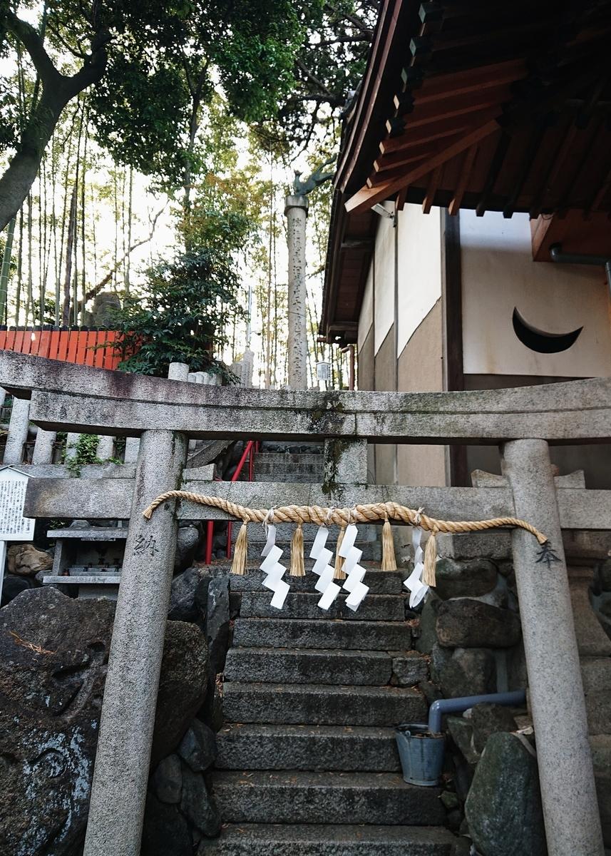 f:id:Kaimotu_Hatuji:20210505154959j:plain