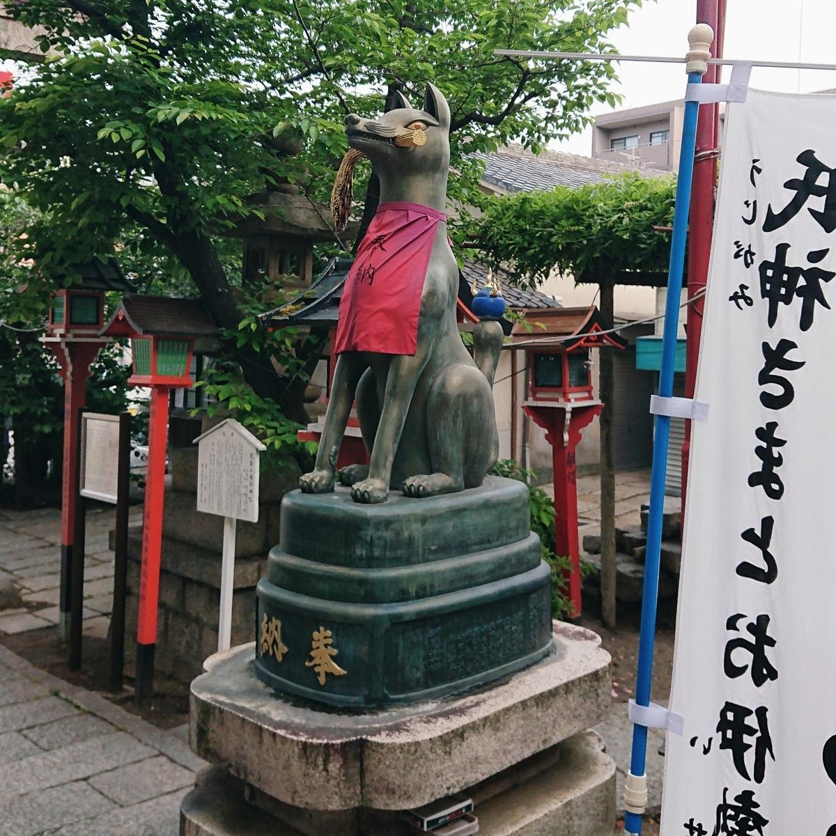 f:id:Kaimotu_Hatuji:20210505155222j:plain