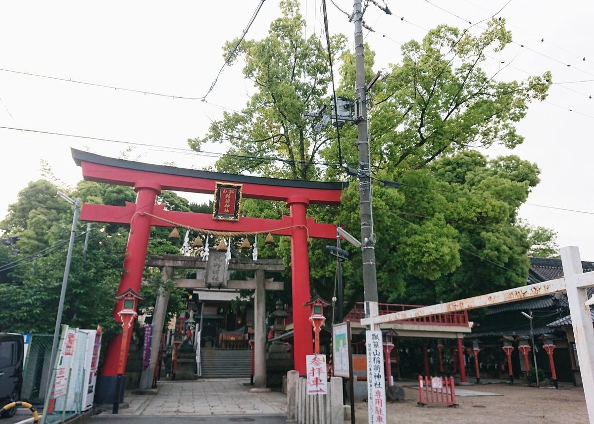 f:id:Kaimotu_Hatuji:20210505155542j:plain