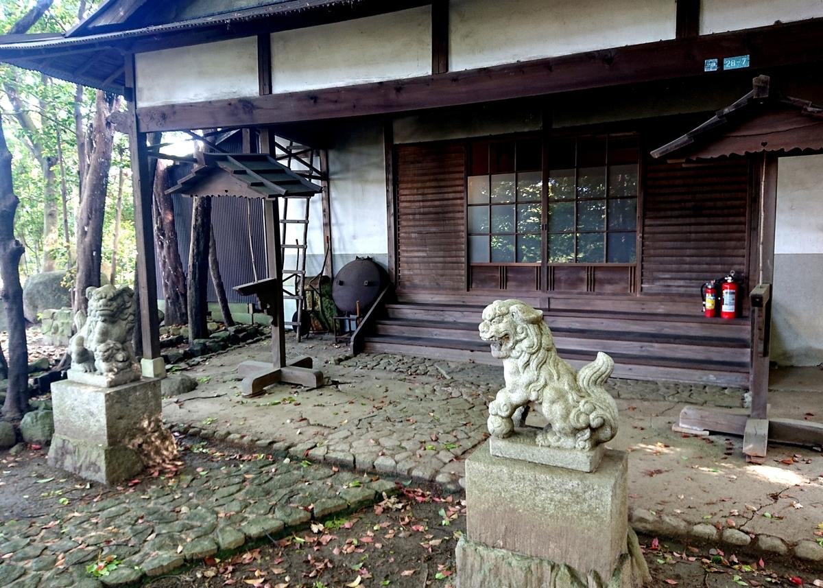 f:id:Kaimotu_Hatuji:20210505184000j:plain