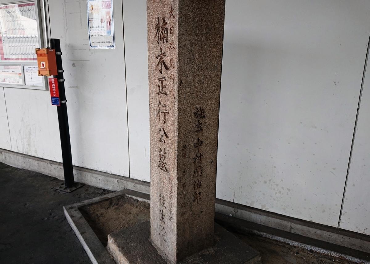 f:id:Kaimotu_Hatuji:20210507112155j:plain