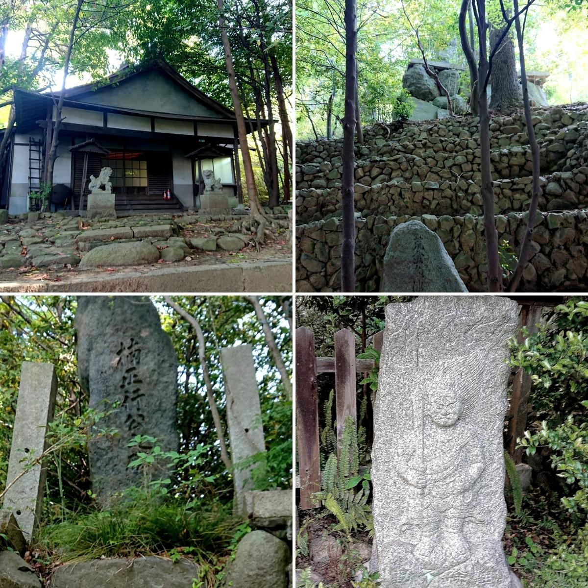 f:id:Kaimotu_Hatuji:20210507113054j:plain