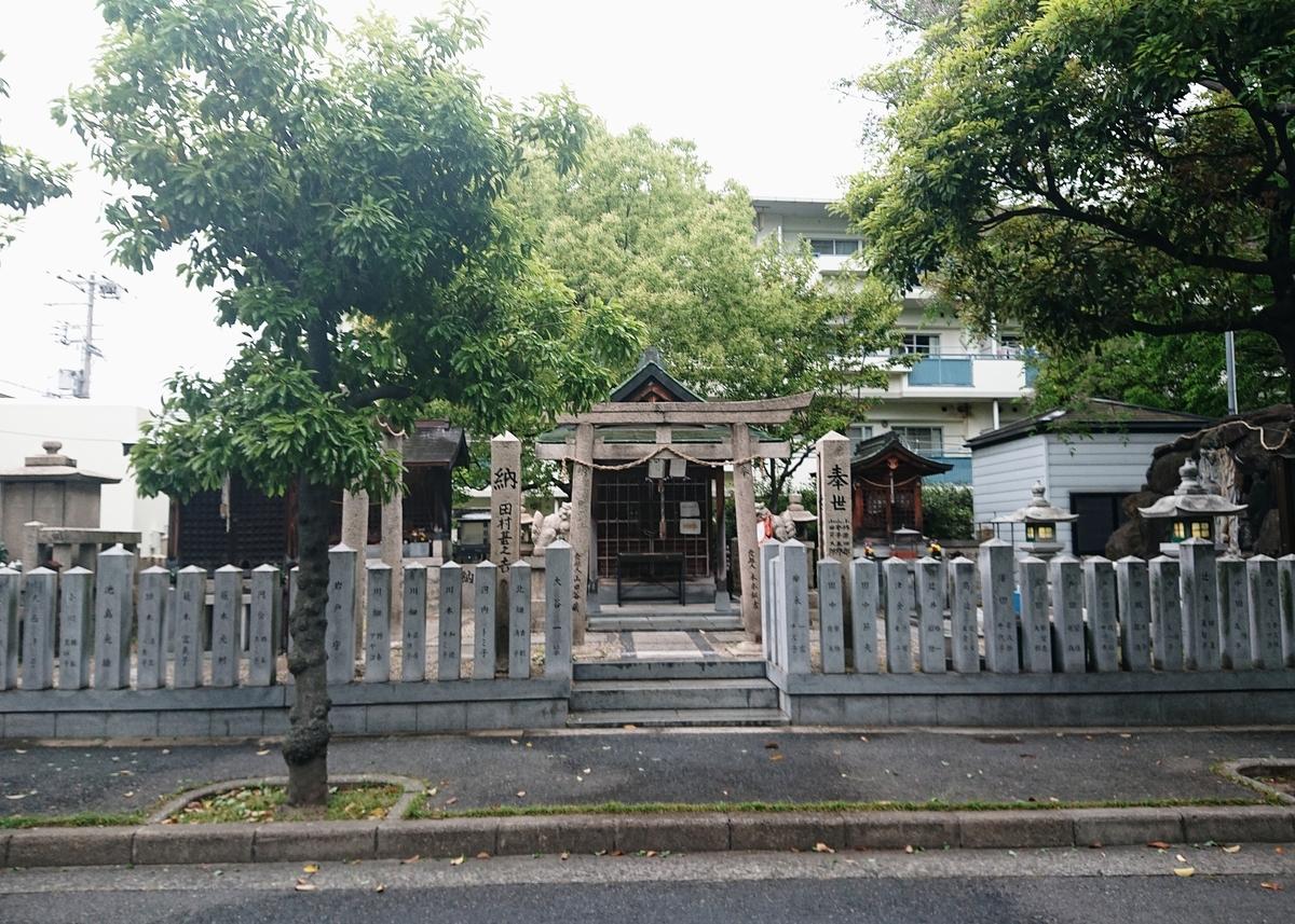 f:id:Kaimotu_Hatuji:20210507165404j:plain