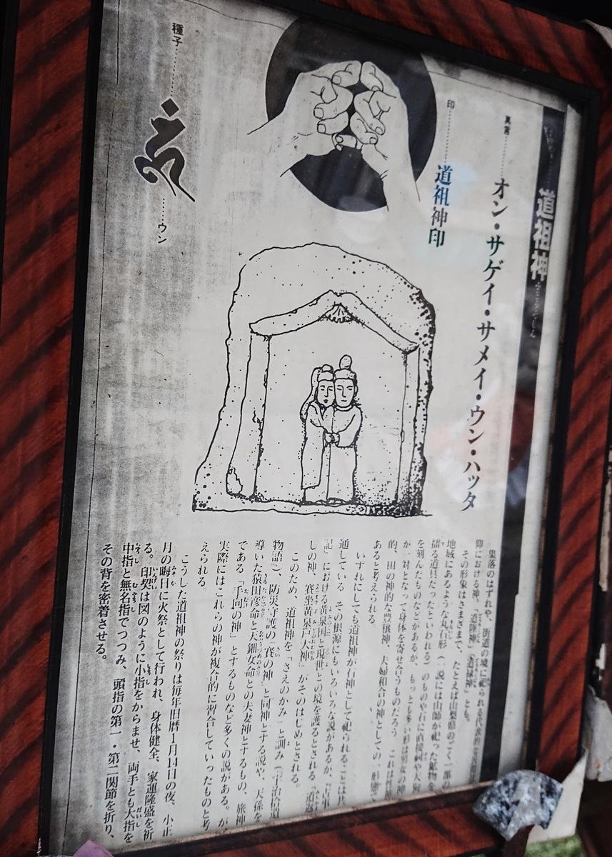 f:id:Kaimotu_Hatuji:20210507165517j:plain