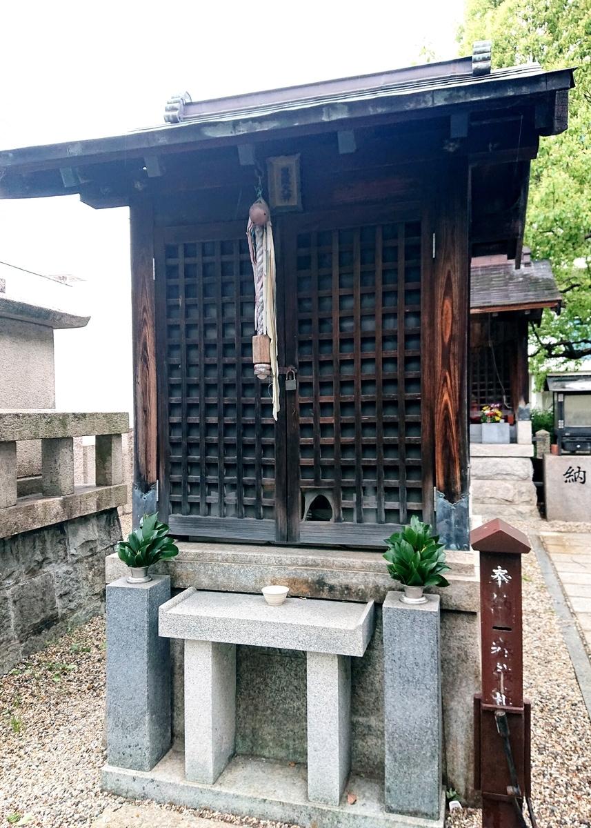 f:id:Kaimotu_Hatuji:20210507165605j:plain