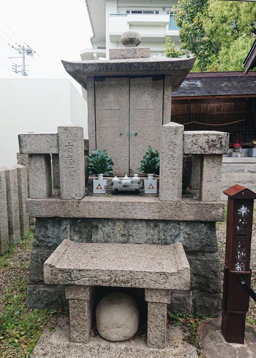 f:id:Kaimotu_Hatuji:20210507165629j:plain