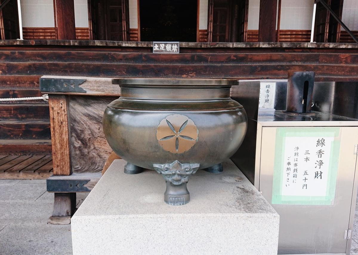 f:id:Kaimotu_Hatuji:20210507170509j:plain