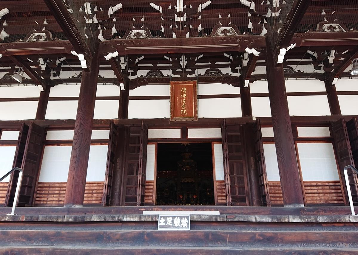 f:id:Kaimotu_Hatuji:20210507170528j:plain