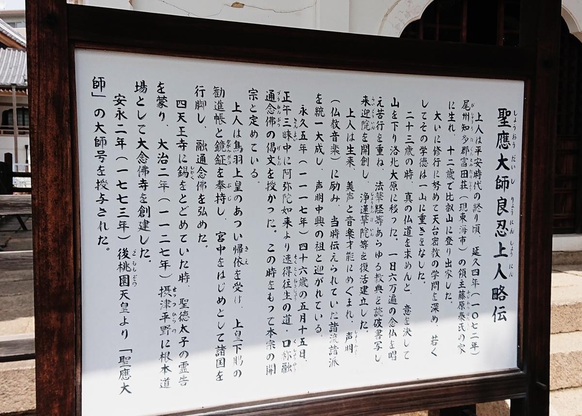 f:id:Kaimotu_Hatuji:20210507171026j:plain