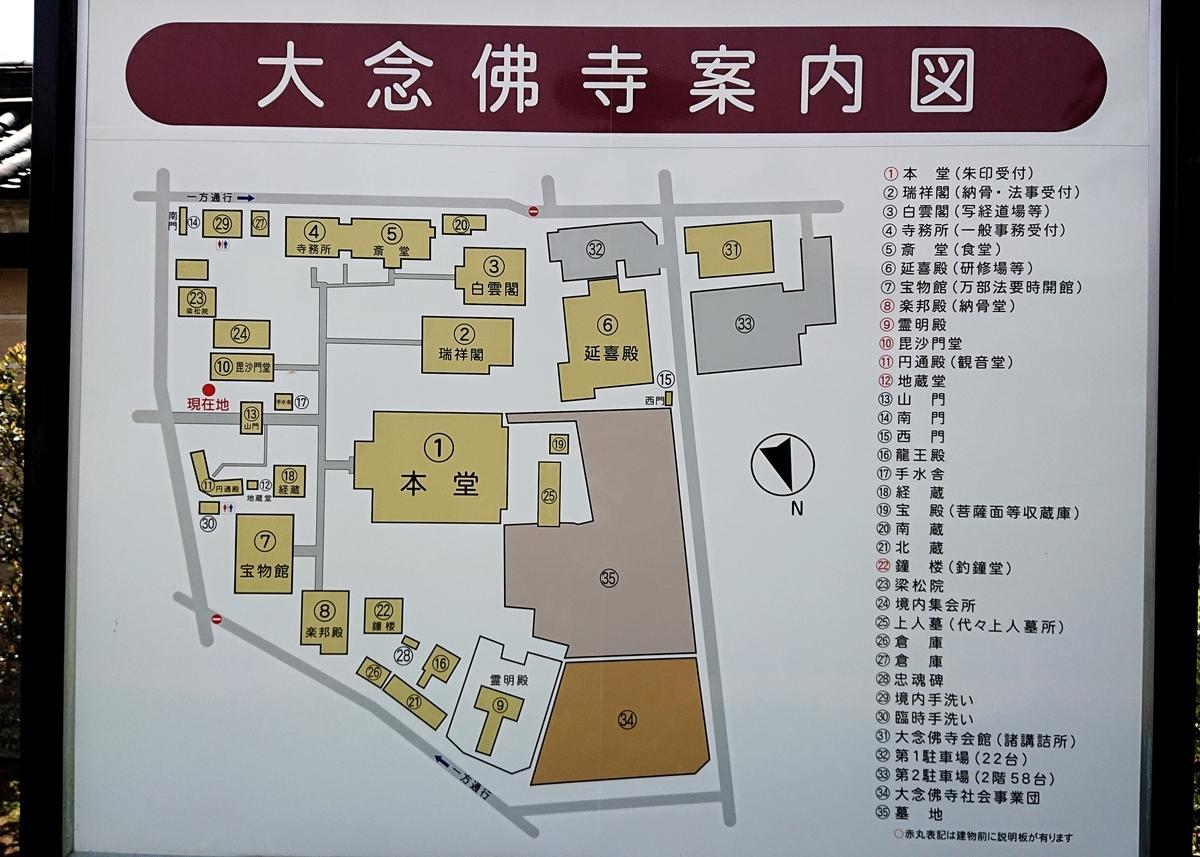 f:id:Kaimotu_Hatuji:20210507171125j:plain