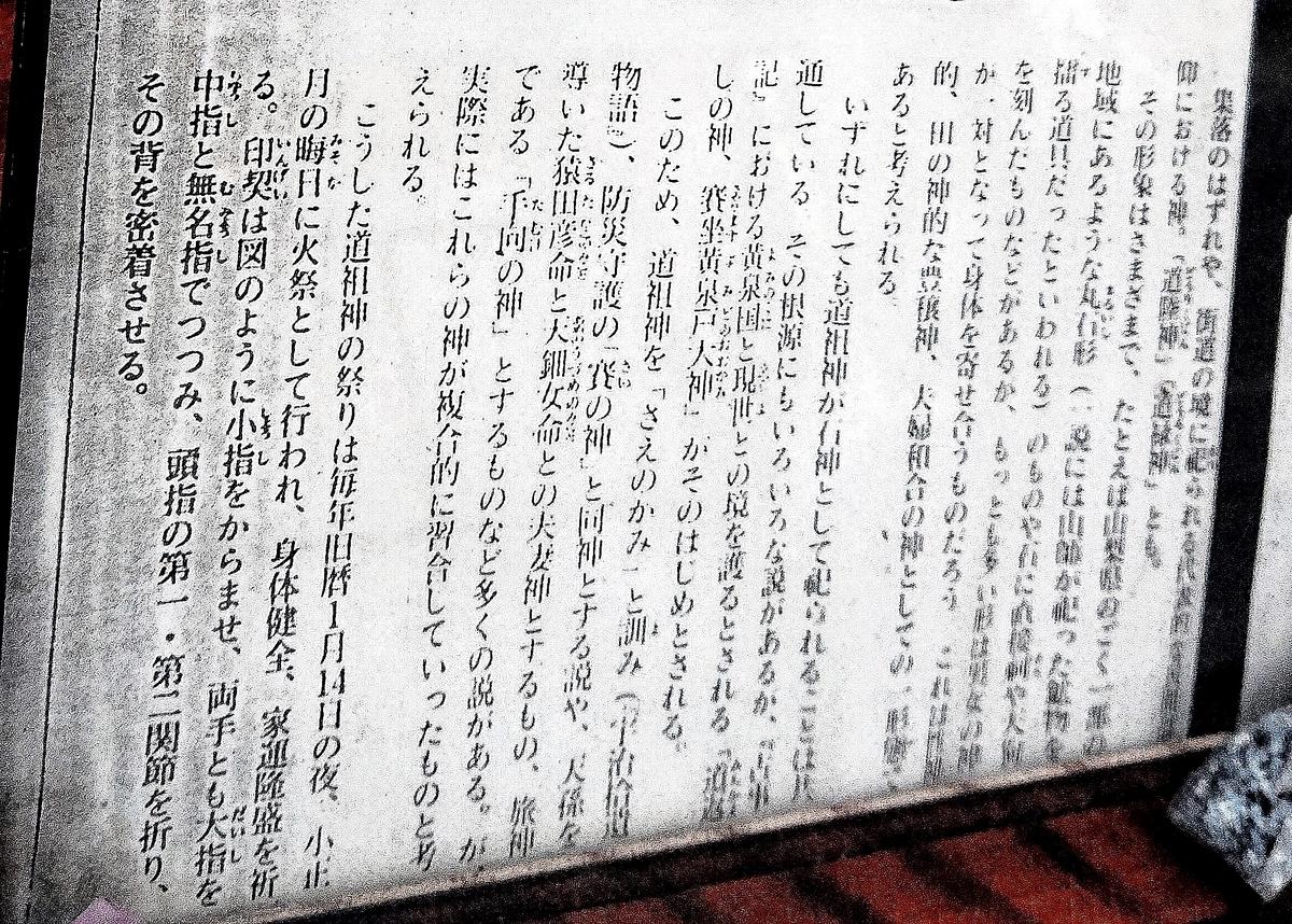 f:id:Kaimotu_Hatuji:20210509184313j:plain