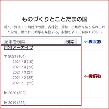 f:id:Kaimotu_Hatuji:20210513153931j:plain