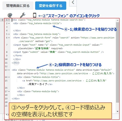 f:id:Kaimotu_Hatuji:20210513161036j:plain